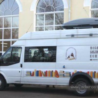 В Ярославской области появился Библиобус
