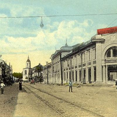 Улицы Первомайская и Комсомольская