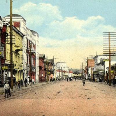 Улица Свободы