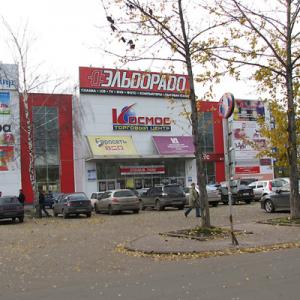 Космос на Ленинградском